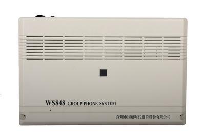 WS848系列  9B型电话交换机