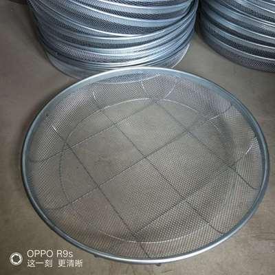 小钢板网筛子 粮食仓库筛分用小钢板网筛 冲孔钢板圆形筛网