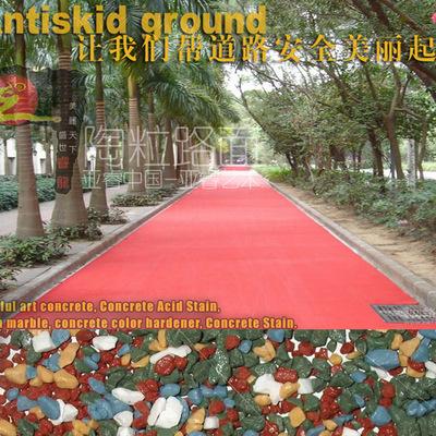 城市绿道 城市橡胶石材陶瓷彩色路面防滑复合型胶黏剂 厂家直销