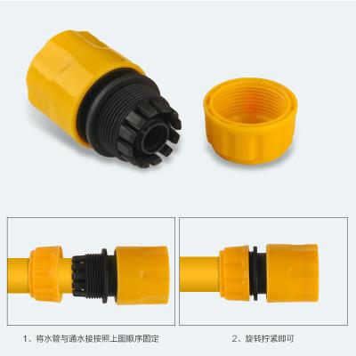 通水接头4分快速通水接头水管水枪软管接头工业塑料材质 厂家直销