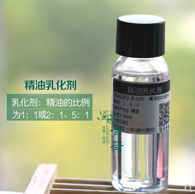 法国 植物精油乳化剂 透明增溶剂 优质化妆品原料乳化剂1KG起批