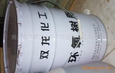 供应胶黏剂树脂 灌封胶 三木环氧树脂