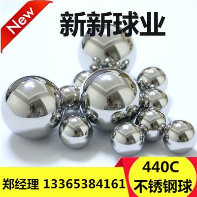 440C不锈钢球3mm 镜面钢球 高精度