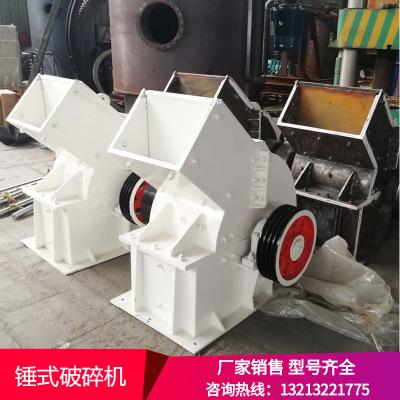现货销售大型建筑垃圾尾矿锤式制砂机水泥石膏砖块锤式破碎机