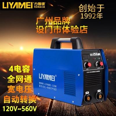 简易电焊机家用小手提式全自动便携式两用小型迷你220v全铜
