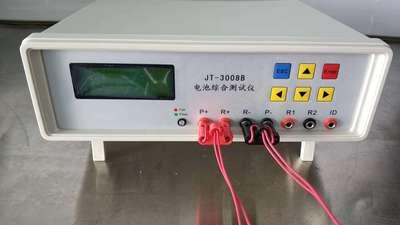 4串锂电池测试仪  多节锂电池测试仪  动力电池测试仪
