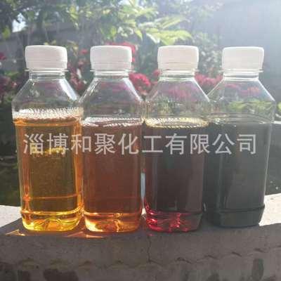 起泡剂洗煤专用 回收率高 选矿用起泡剂 选煤洗煤起泡剂