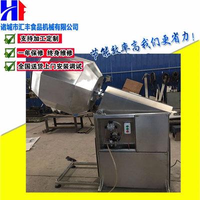 诸城市汇丰食品机械八角拌料机休闲食品调味机挂调料机可调速拌料
