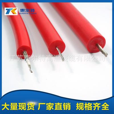 硅橡胶高压线AGG电线电缆耐高温高压电线JGG150KV高压线 厂家直销