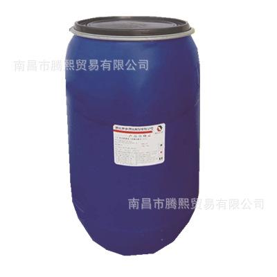 供应 aes表面活性剂 脂肪醇聚氧乙烯醚硫酸钠 AES