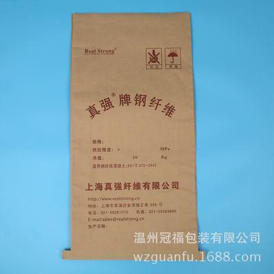 工厂直销纸塑复合编织袋 聚乙烯工程塑料包装袋质量保证