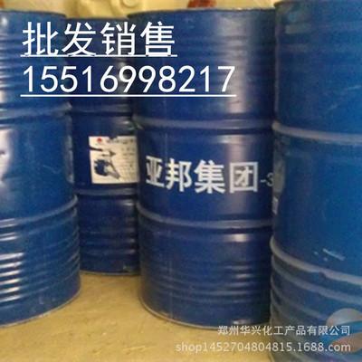 196不饱和聚酯树脂 新阳亚邦196不饱和树脂 供应196树脂