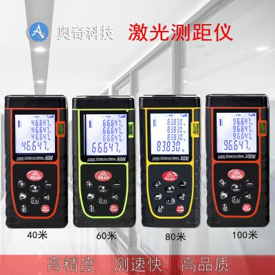 工厂直销OQ-60米手持式激光测距仪 红外线激光尺激光投线 水平仪