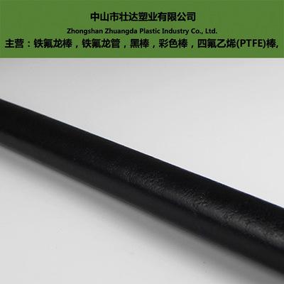 厂家直销PP+GF黑色实心棒、pp加纤、ABS加纤、黑色PVC塑料棒定制