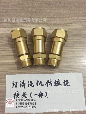 建鑫工具58洗车机防缠绕洗车水枪管全铜