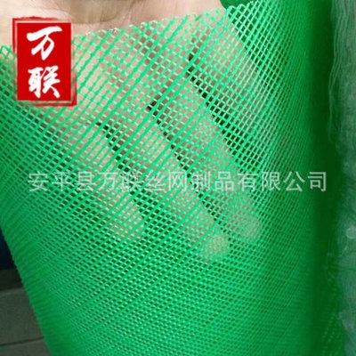 真空编织导流网 塑料导流网挤出型塑料网尼龙网 现货供应