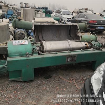 出售污水处理厂螺旋离心机 污水处理厂连续式离心脱水机