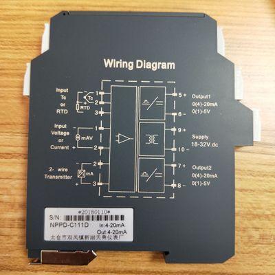 NPPD-C111D智能信号隔离器 一进二出 4-20mA输出 24V供电