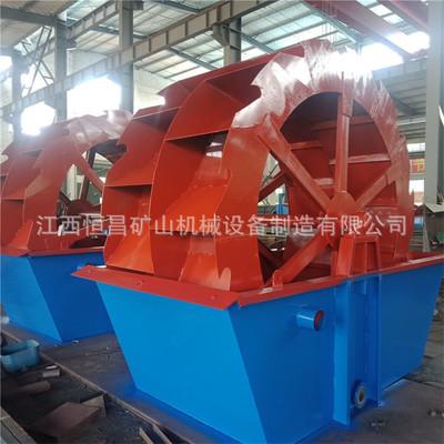 FLG-10高堰式单螺旋分级机洗砂机恒昌矿机水力选矿洗矿水力分离机
