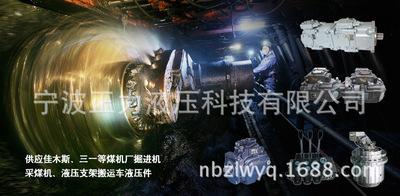 煤矿巷道掘进机液压系统、液压泵、行走减速机、多路阀维修