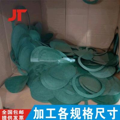 厂家定制 18650快巴纸青稞纸 绝缘材料青壳纸 多种型号快巴纸绝缘