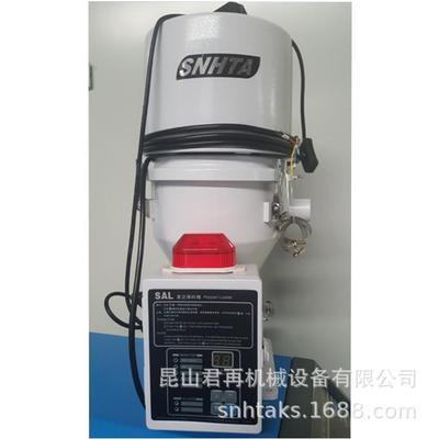 厂家直销塑料颗粒原料吸料机真空负压上料机原料输送机批发配机