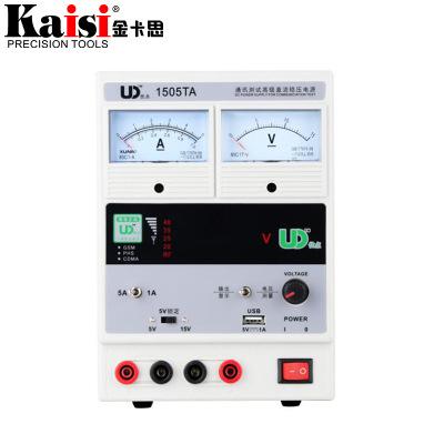可调直流稳压电源表 15v5A大功率 手机电脑维修电流表 自带保护