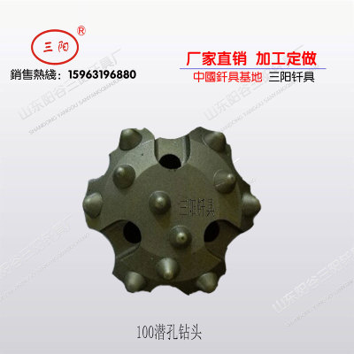 供应三阳牌凿岩钻头  100低风压潜孔钻头   厂家专业生产