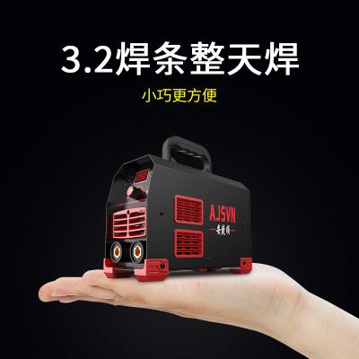 220v通用电焊机迷你工业级电压400全铜线机两用新型便捷式小型。
