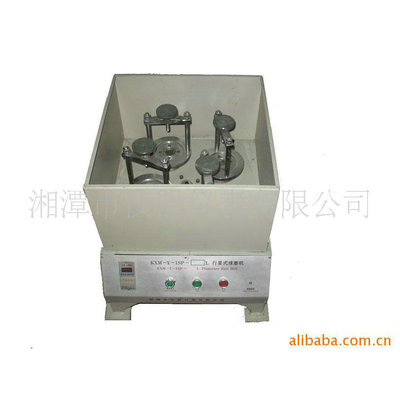 厂家生产KNM快速研磨机 实验室研磨机 球磨机