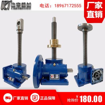 swl丝杆升降机减速机电动涡轮蜗杆螺杆升降器浙江省微型同轴式