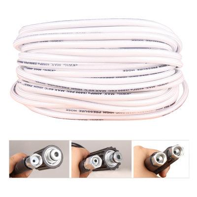 进口材质PVC管清洗机高压管380/280手提清车机冬不硬柔软有弹性