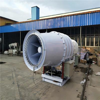 工地智能粉尘治理雾炮机   厂家供应垃圾场空气净化设备