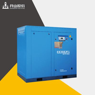 可变频空压机 开山13立方风冷型电动固定螺杆式空气压缩机 包邮