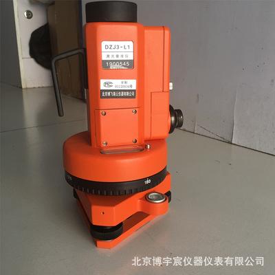厂家直销 DZJ3-L1激光垂准仪铅锤仪铅垂仪垂线仪激光垂准仪