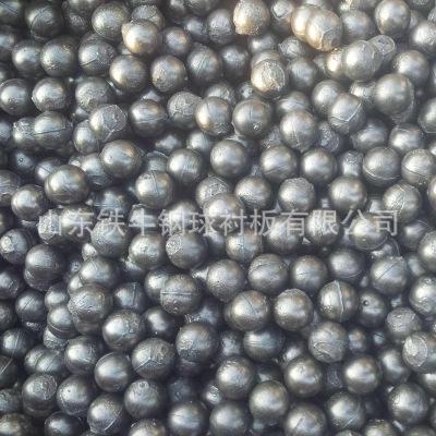 厂家直销精密国标不锈钢球 多规格型号钢球 耐磨碳钢钢球钢珠批发