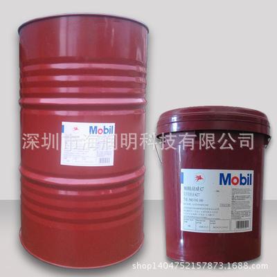 美孚造纸机油DTEPM150 Mobil DTEPM150造纸机循环油原装正品批发