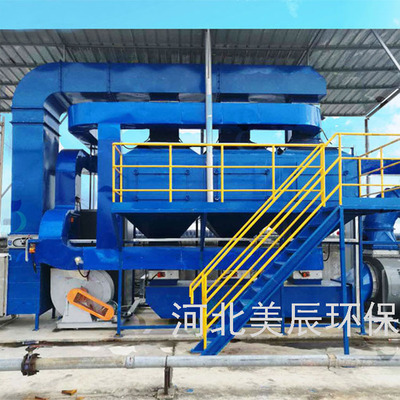 工业用催化燃烧装置 废气净化设备 催化燃烧设备支持定制厂家直销