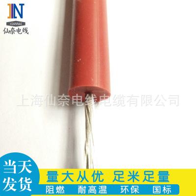 硅橡胶高压线高温AGG-30KVDC 0.75平方耐油汽车点火线打火高压线