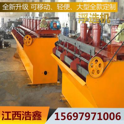 浙江温州生产SF0.37型浮选机 防腐蚀选矿浮选机 充气式浮选机价格