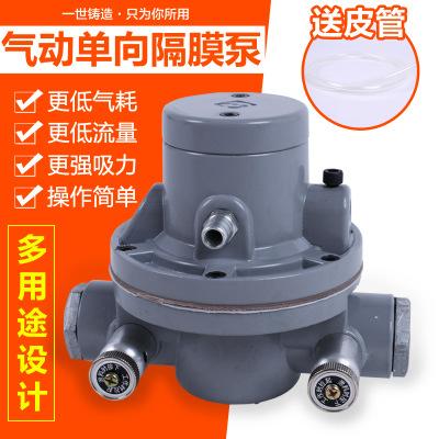 气动单向隔膜泵耐腐蚀小型不锈钢隔膜泵抽印刷机油墨胶水往复泵