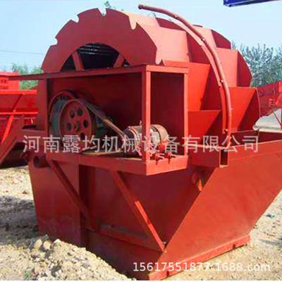 黄泥土大型矿沙石场洗砂机 大小型轮斗洗砂机 大小型轮斗式洗砂机