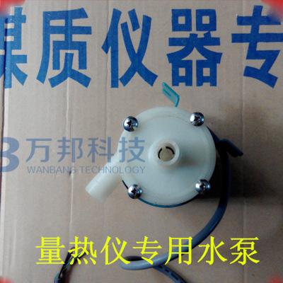 供应微型水泵 循环水泵 量热仪水泵 磁力水泵 煤质量热仪氧弹配件
