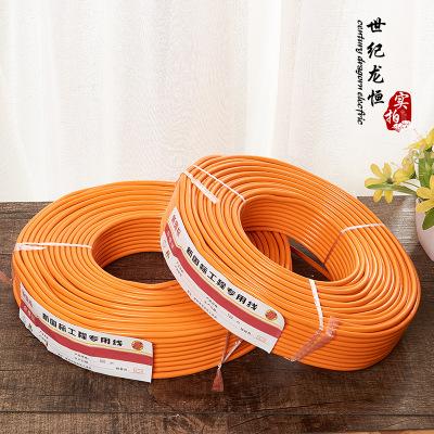 国标RVV2*2.5铜包铝防水防爆插座插板专用粗电缆电线100米一卷