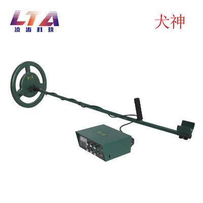 厂家批发犬神4代地下金属探测器黄金白银探测仪高灵敏度探测器。