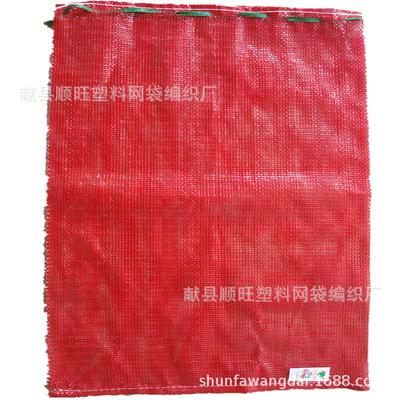 厂家定做供应蔬菜网袋洋葱网眼袋土豆网眼袋聚乙烯圆丝网袋包装袋