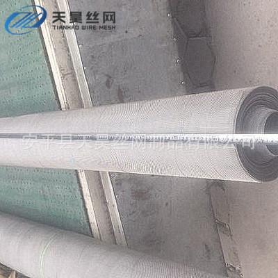厂家生产超宽幅铁铬铝合金电阻丝网 烘干取暖设备用导热金属筛网