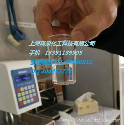 T108108 清净剂聚异丁烯钡盐  T109109 清净剂烷基水杨酸钙