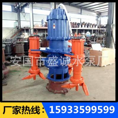 沉淀池抽沙泵 石渣泵 石材厂陶瓷压滤机专用 轴流器泥浆泵
