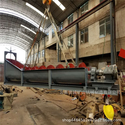 单螺旋分级机 云南专业生产分级机厂家 螺旋洗砂机供应全国